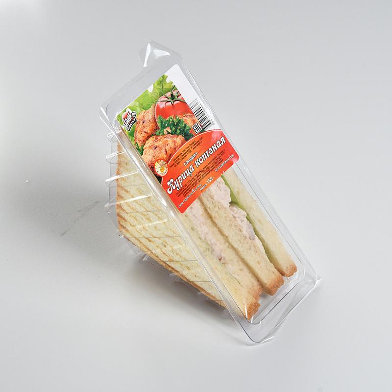 Cэндвич с копч. курицей