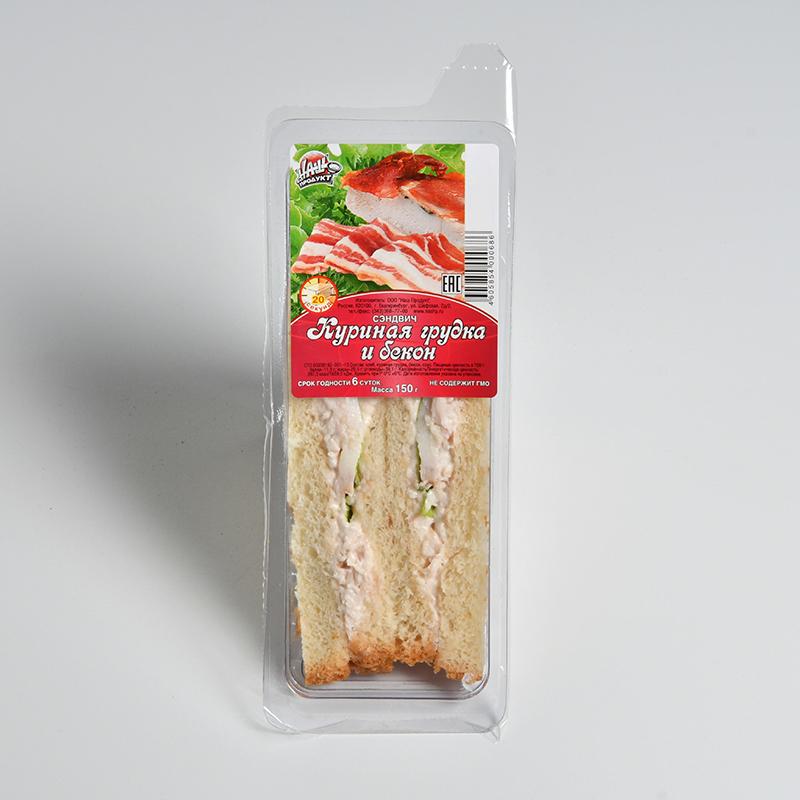 Сэндвич курица и бекон