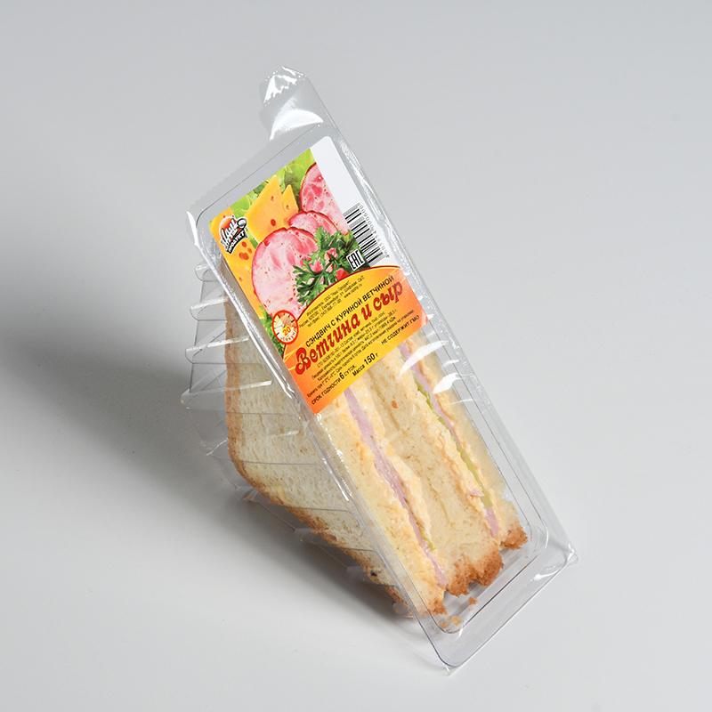 Сэндвич ветчина сыр